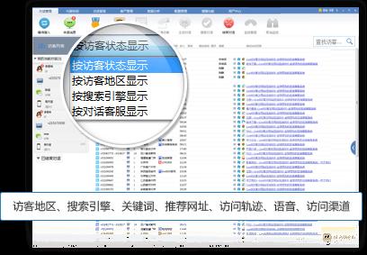 网站在线客服系统_Live800官方网站|在线800-卓越的在线客服系统
