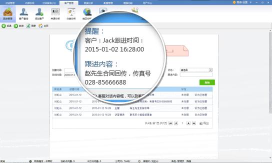 网站bwin平台系统